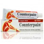 Counter Pain Hot Analgesic Balm Warm Heat Cream Muscular Aches Relief Stain 120g