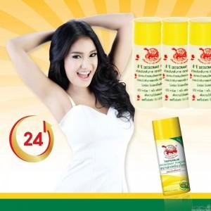 JT Thai Herbal Natural Whitening Deodorant Powder Antiperspirant Underarm 22 g.
